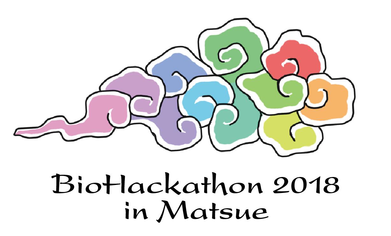 NBDC/DBCLS BioHackathon 2018